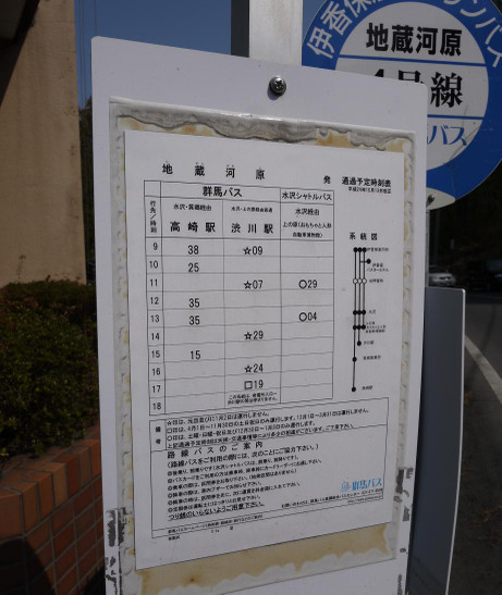 20140514_jizougawara_bus_stop