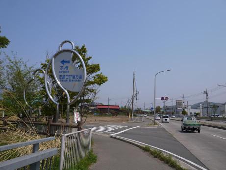 20140516_road01