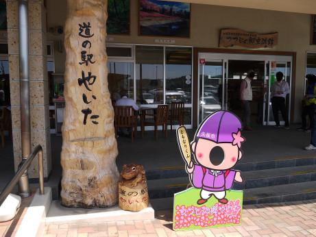 20140519_mitinoeki4