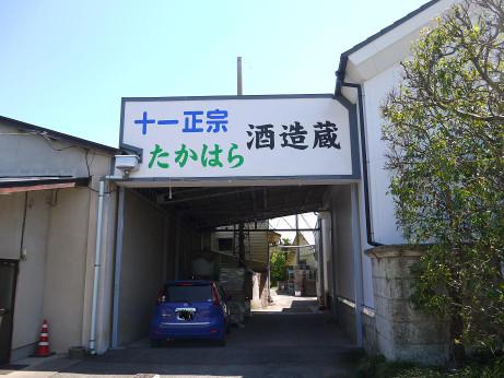 20140521_morito_syuzou3
