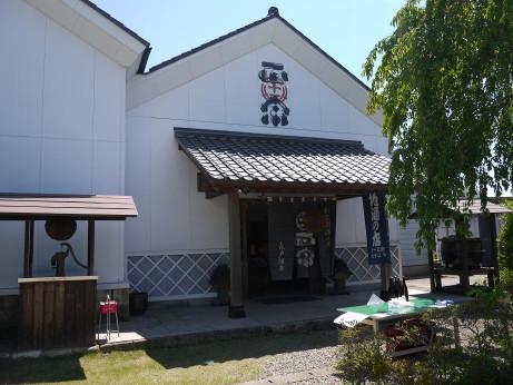 20140521_morito_syuzou4