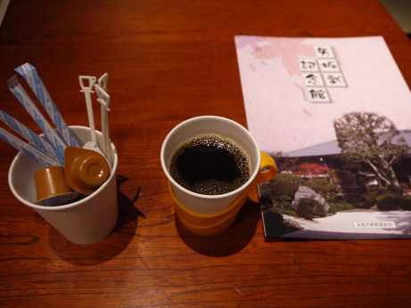 20140523_coffee