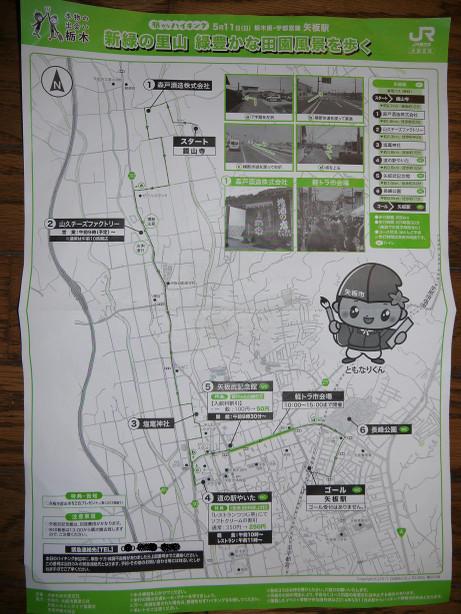 20140524_map
