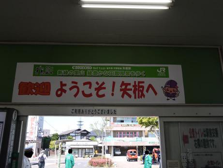20140524_youkoso
