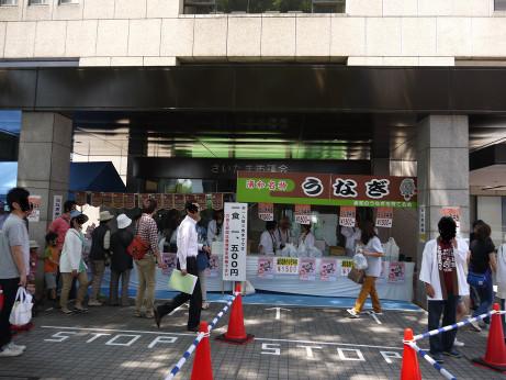 20140525_hanbai