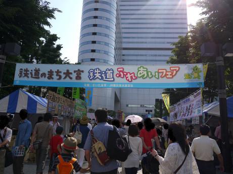 20140527_gate