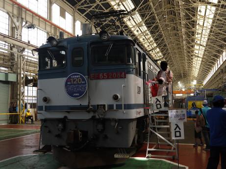 20140527_ef65