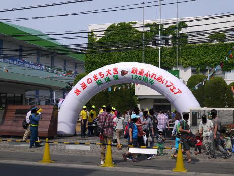 20140528_enter_gate