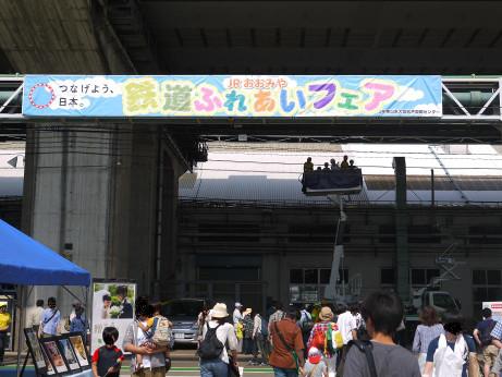 20140528_maku