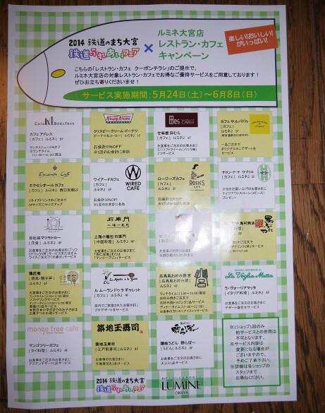20140528_panfu2