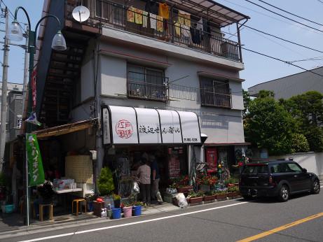 20140530_watanabe_senbei