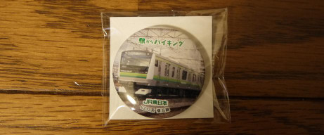 20140607_kan_batch