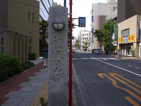 20140607_nakasendou