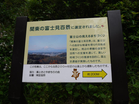 20140609_fujimi_hyakkei