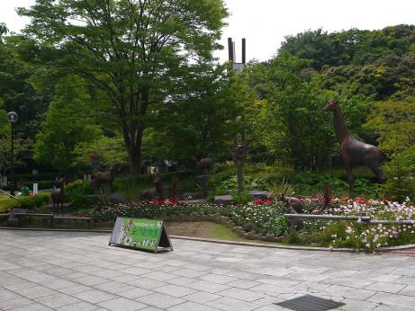 20140611_cyoukoku