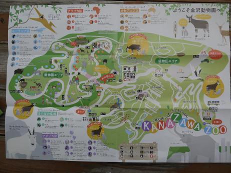 20140611_map