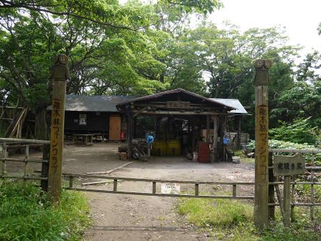 20140615_sumiyakigama