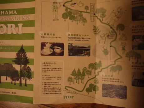 20140617_map