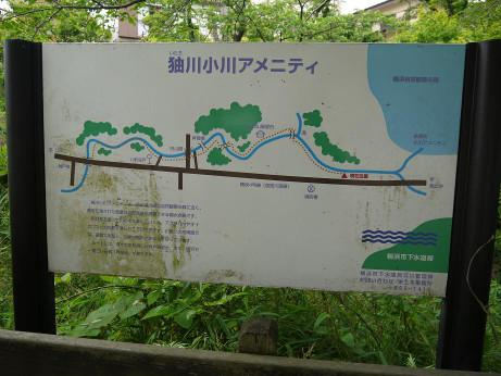20140620_map