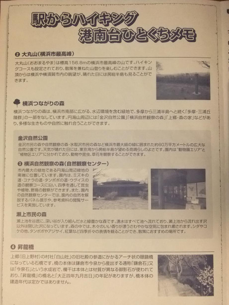 20140621_cource_info