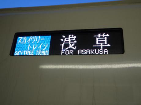 20140625_yukisakihyou