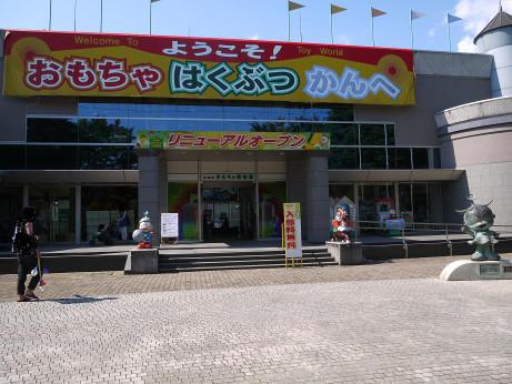 20140703_museum2