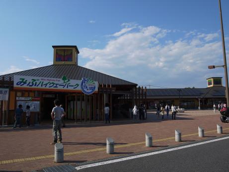 20140705_highway_park