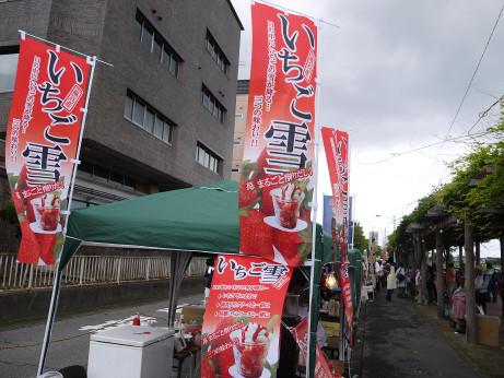 20140707_itigoyuki1