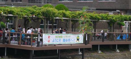 20140707_kangei