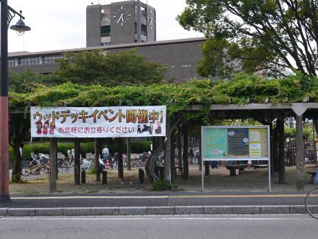 20140707_maku