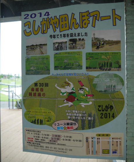 20140708_poster