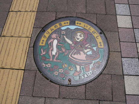 20140710_manhole