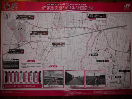 20140710_map