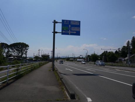 20140710_road04