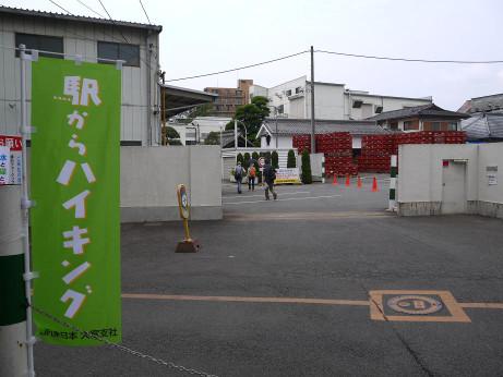 20140712_higasimon