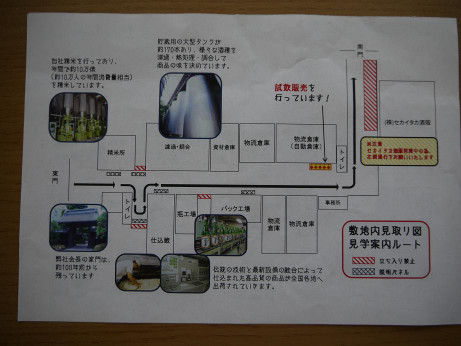 20140712_root_map