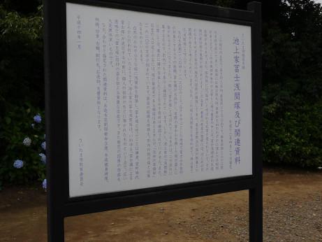 20140715_setumei