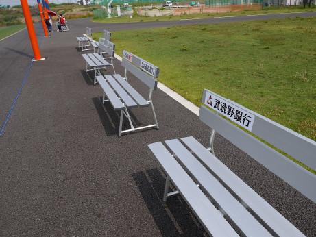20140718_bench