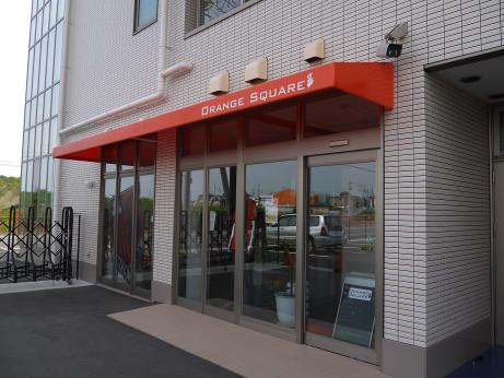 20140718_orange_square