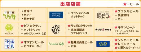 20140810_menu