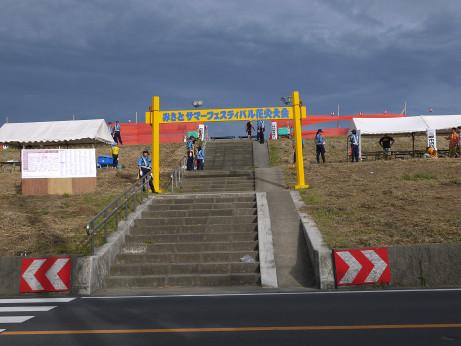20140825_gate