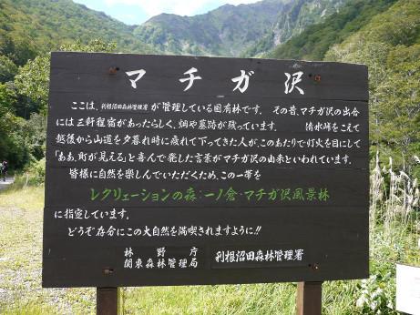 20140919_info
