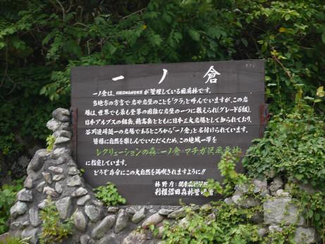20140920_setumei