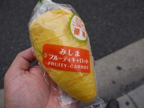 20140921_carrot_1