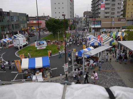 20140921_nagame