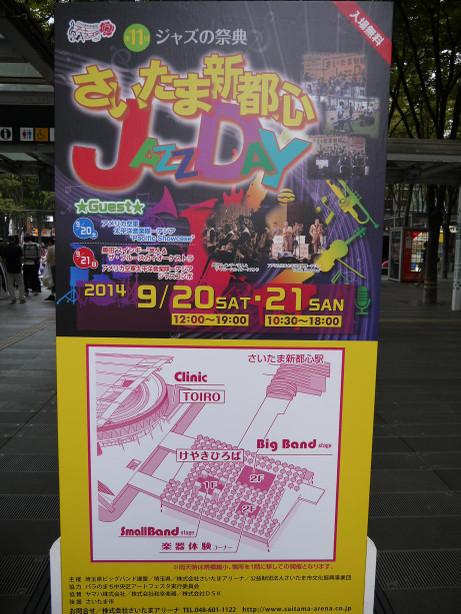 20140922_boad_info