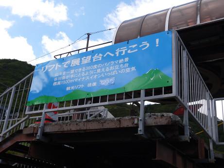 20140926_kanban