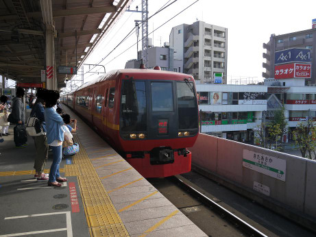 20140929_musasino_kaiji_01