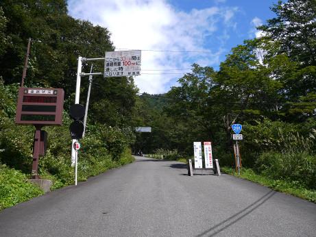 20140930_road_1