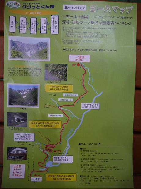 20141004_map